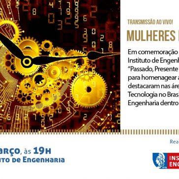 """Instituto de Engenharia promove evento """"Passado, Presente e Futuro da Engenharia"""""""