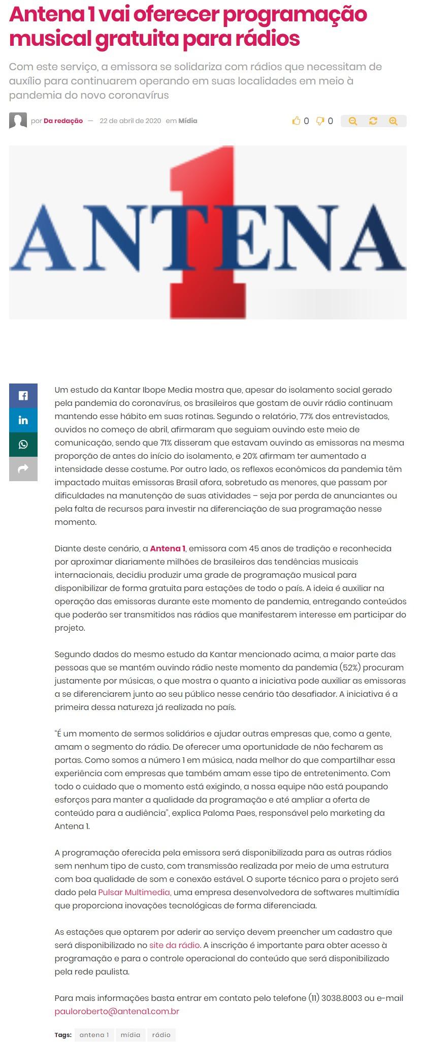 Antena 1 - ABC da Comunicação