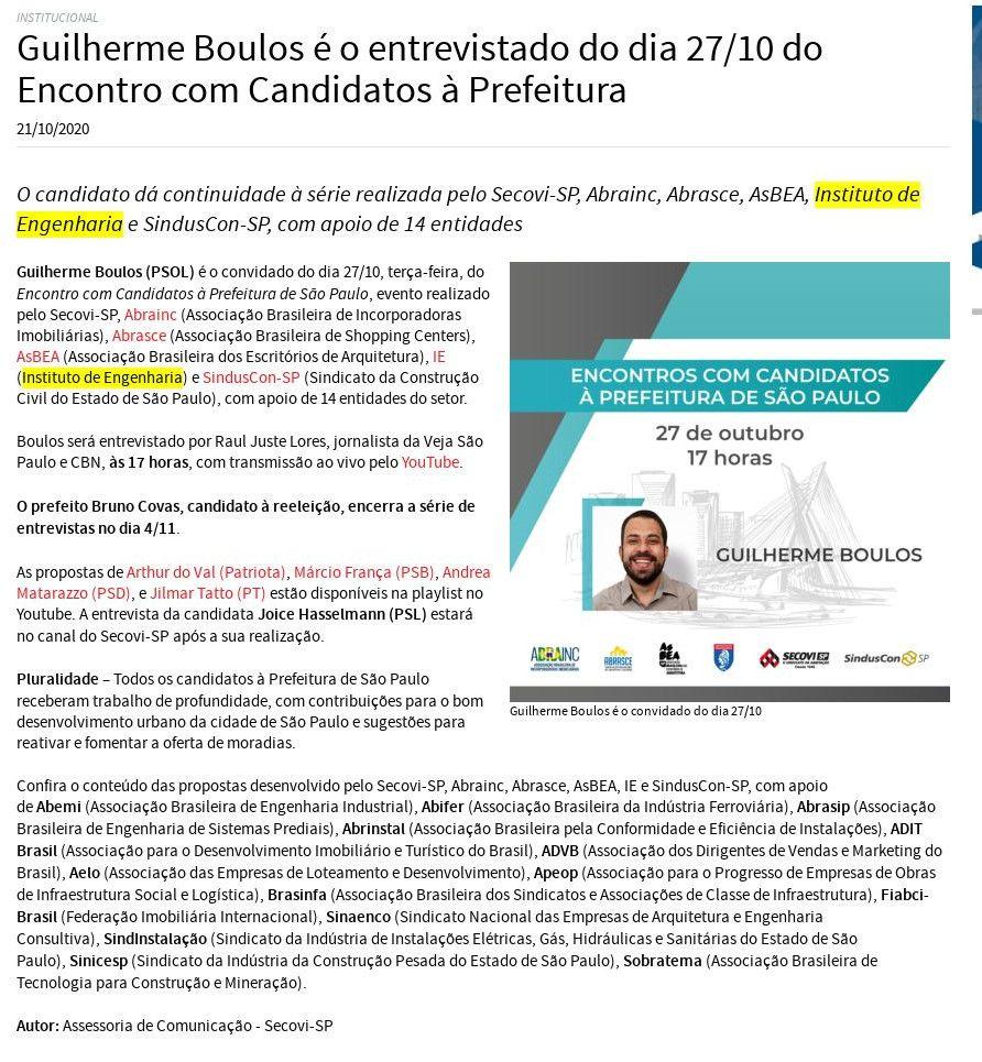 Guilherme Boulos é o entrevistado do dia 27/10 do Encontro com Candidatos à Prefeitura - Secovi-SP