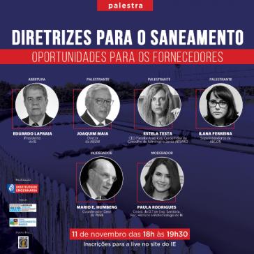 Instituto de Engenharia debate online quais são as oportunidades para os fornecedores de Saneamento no Brasil em 2021