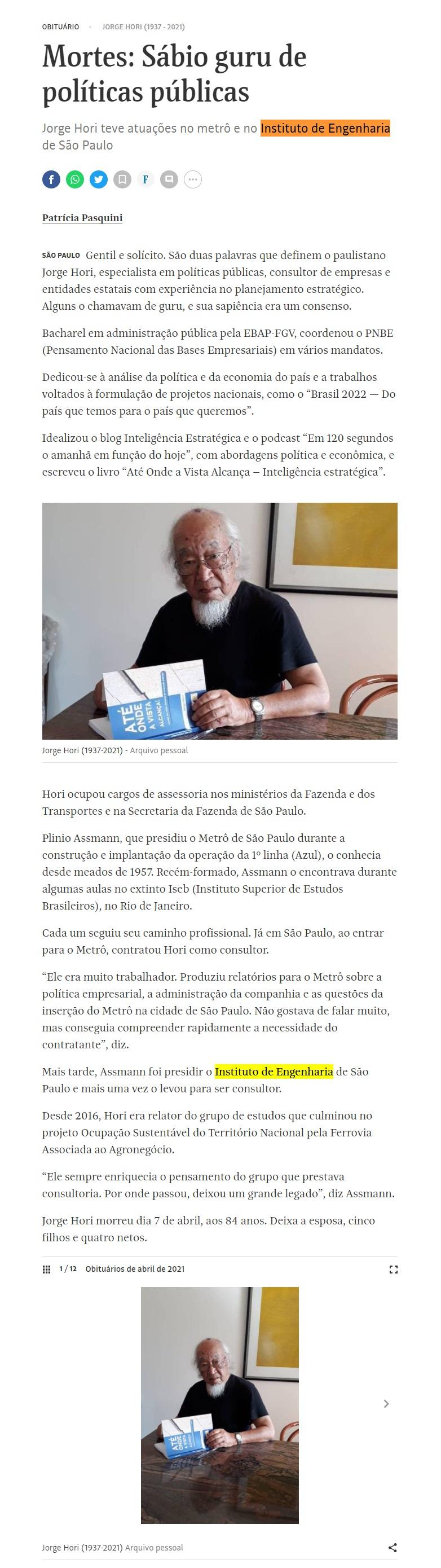 Mortes: Sábio guru de políticas públicas - Folha de S.Paulo