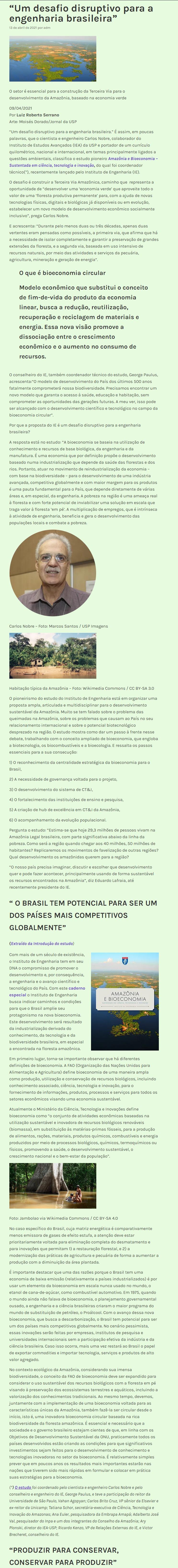 `Um desafio disruptivo para a engenharia brasileira` - Fernando Guida